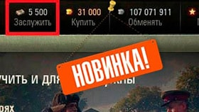 Боны для World of Tanks (WOT ворлд оф танк)